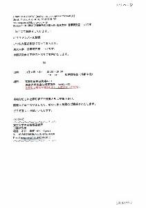東京大学生産技術研究会③